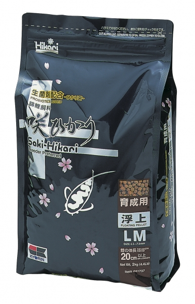 Saki-Hikari Multi Season large Pellets 5kg