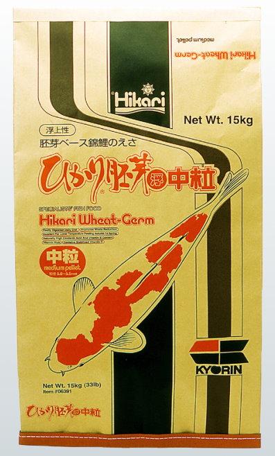 Hikari WheatGerm medium Pellets 15kg