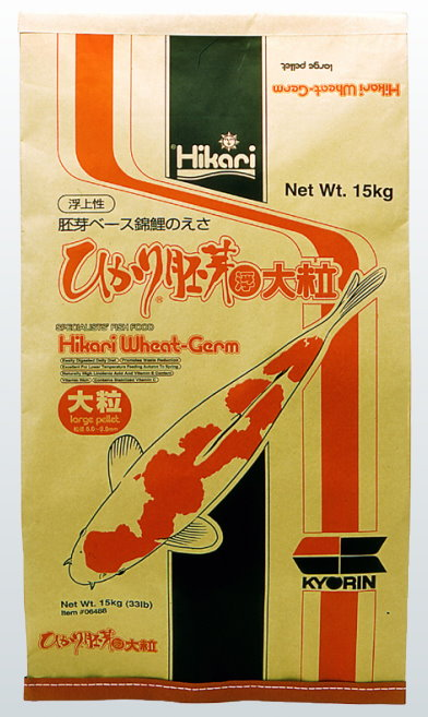 Hikari WheatGerm large Pellets 15kg